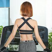 鏤空高強度防震運動瑜伽美背內衣女健身胸衣跑步文胸背心聚攏bra【叢林之家】