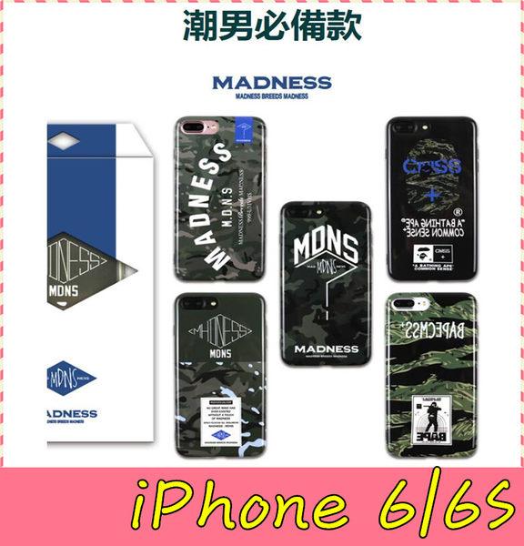 【萌萌噠】iPhone 6 / 6S (4.7吋)  明星同款 男神潮牌 個性迷彩字母保護殼 全包矽膠軟殼 手機殼 外殼