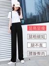 寬管褲女夏季雪紡薄款寬鬆高腰垂感黑色休閒西裝直筒墜感拖地長褲 新年慶