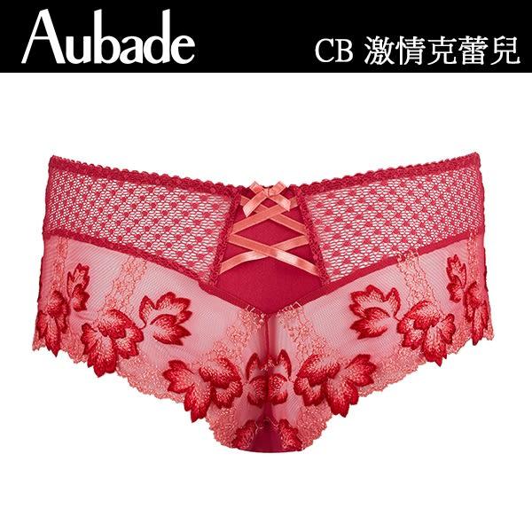 Aubade-激情克蕾兒S蕾絲平口褲(櫻桃紅)CB