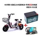 電動三輪車家用老年人代步車小型老人電瓶車...