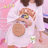 韓風可愛創意趣味餅干女士帆布包個性軟妹單肩包斜背包手機包女包   潮流前線