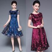 中大尺碼洋裝 重工花朵刺繡修身圓領短袖連身裙 2色 L-4XL #ybk8201 ❤卡樂❤