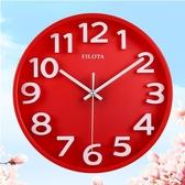 全館83折 立體創意12英寸靜音鐘錶糖果色立體掛鐘客廳掛錶石英鐘現代鐘錶