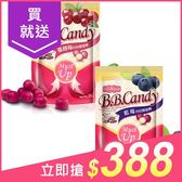 IVY MAISON Must up 自信豐盈糖(14顆入) 蔓越莓/藍莓 兩款可選【小三美日】