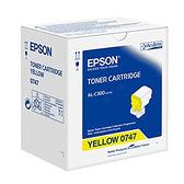 【奇奇文具】EPSON S050747 原廠黃色碳粉匣C300N/300DN