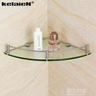 304不銹鋼玻璃架浴室轉角架 衛浴置物架衛生間五金掛件單層三角架MBS『潮流世家』