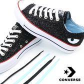 Converse X Chiara Ferragani  聯名女子厚底休閒鞋  刺繡大眼睛標誌 NO.563834C