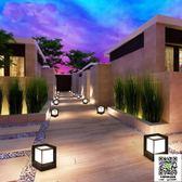 現代簡約太陽能方形柱燈室外柱頭燈過道防水燈圍牆戶外景觀花園燈 igo宜品居家館
