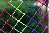 陽臺防護網兒童安全網尼龍網幼兒園彩色裝飾網樓梯防墜落繩網家用第七公社