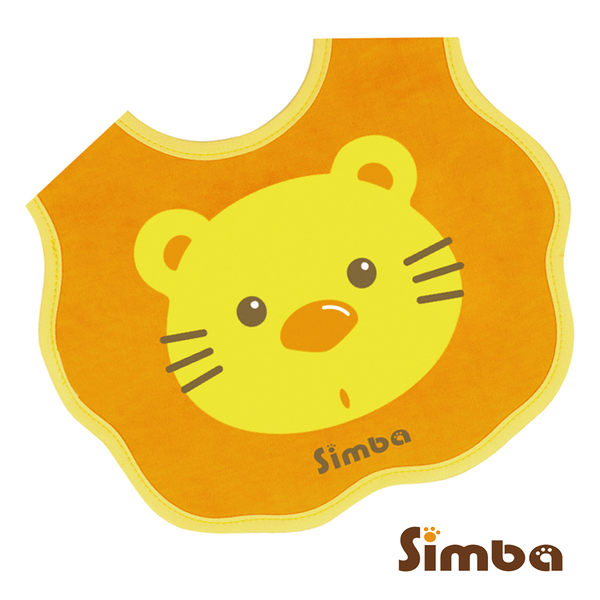 小獅王辛巴 造型圍兜(獅)