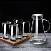 [618好康又一發]透明玻璃杯子家用茶杯套裝無蓋喝水大容量6只裝