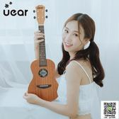 Uear烏克麗麗23寸尤克里里初學者學生成人女小吉他兒童尤里克克 igo薇薇