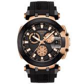 TISSOT 天梭 T-RACE 三眼計時石英手錶-48mm T1154173705100
