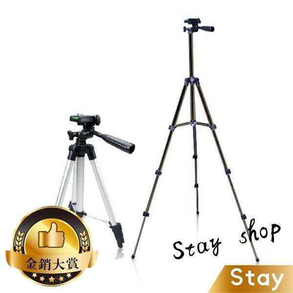 Stay【附手機夾+收納袋】直播腳架 直播必備 隨身型 手機 相機 三腳架 三角架 支架 自拍桿