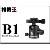 Benro B1〔載重12kg、球徑36mm〕球型雲台
