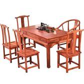 中式實木茶桌椅組合茶几簡約茶道茶藝泡茶榆木傢俱茶臺功夫茶喝茶台北日光