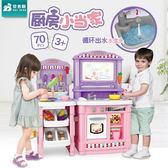 兒童過家家廚房玩具做飯仿真過家家玩具寶寶廚具套裝男女孩WY七夕情人節
