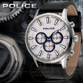 POLICE義大利國際品牌型男時尚潮流計時腕錶15000JS-04原廠公司貨