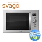 櫻花 Svago 25公升嵌入式微波電烤箱 AG925
