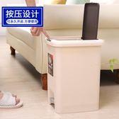 創意大號腳踏垃圾桶辦公室家用廁所手按歐式腳踩客廳帶蓋拉圾筒YS 【中秋搶先購】