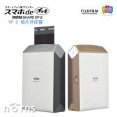 【instax SHARE SP-2 平輸貨】Norns Fujifilm 富士mini底片 SP2 相片沖印機 拍立得 相印機 保固一年