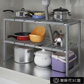 廚房置物架多功能可伸縮雙層台下收納架置地水槽層架 LR8605 【全館免運】