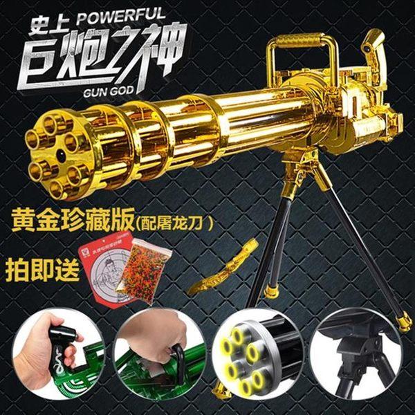 【塔克】免運 電動連發 水彈槍(全配) 加特林 水晶彈 軟彈槍 玩具 自動槍 狙擊槍 巴雷特