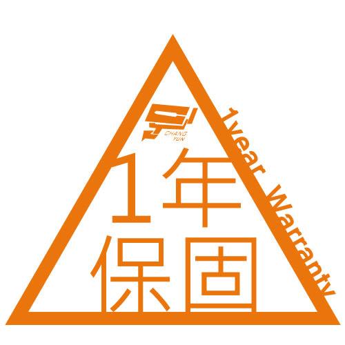 高雄/台南/屏東監視器/1080P-AHD/到府安裝【4路監視器+戶外型攝影機*3支】標準安裝!非完工價!