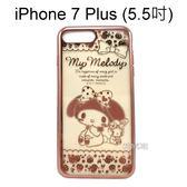 美樂蒂電鍍軟殼 [兔子] iPhone 7 Plus / 8 Plus (5.5吋)【三麗鷗正版授權】