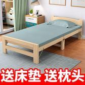 折疊床單人床成人實木床雙人午休床1米經濟型家用木板床簡易床MJBL