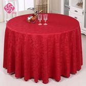 酒店桌布圓桌臺布長方形圓形家用餐桌布紅色婚慶會議餐廳布藝桌布【非凡】
