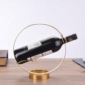 歐式創意紅酒架擺件紅酒架現代簡約酒柜裝飾品擺件葡萄酒架家用-【帝一3C旗艦】YTL