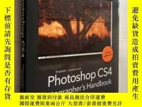 二手書博民逛書店Photoshop罕見Cs4 photographer shandbook 攝影手冊 平裝 英文原版Y439