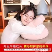 午睡枕抱枕小學生趴睡枕辦公室午休趴趴枕兒童趴著睡覺枕頭神器夏『新佰數位屋』