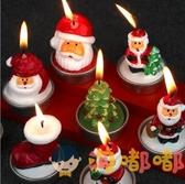 3個 聖誕用品餐廳場景布置節日慶典裝飾聖誕節蠟燭【淘嘟嘟】