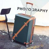 拉桿箱 登機箱 箱子行李箱萬向輪拉桿箱男學生潮韓版皮箱旅行箱女密碼箱20寸 igo卡洛琳精品箱包