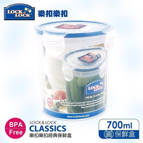 樂扣樂扣 CLASSICS系列保鮮盒 圓形700ML