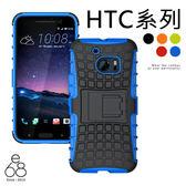 輪胎紋 HTC 10 ONE 826 M8 M9+ X9 EYE E9+ 手機殼 手機支架 軟殼 防摔殼 防震 手機套