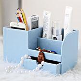 多功能筆筒創意時尚辦公室韓國學生文具用品收納盒小清新可愛歐式 瑪麗蓮安