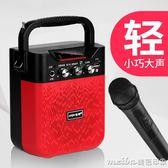 S32無線藍芽音箱戶外迷你便攜式插卡手機小音響低音炮播放器QM 美芭