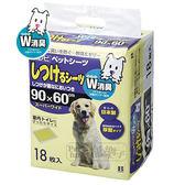 [寵樂子]日本 BONBI 訓練用尿布18入 90*60cm