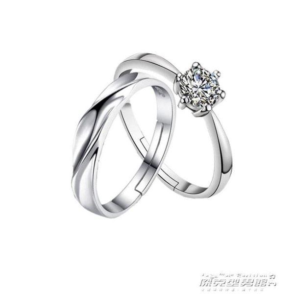 戒指 日韓版1克拉鑽戒仿真鑽石戒指女一對結婚求婚情侶對戒男婚戒開口 傑克型男館