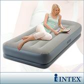 INTEX舒適雙層內建幫浦充氣床-寬99cm(64115N)