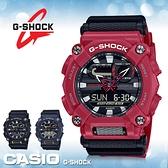 CASIO 卡西歐 手錶專賣店 GA-900-4A G-SHOCK 雙顯 男錶 電子錶 橡膠錶帶 防水200米 GA-900