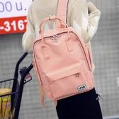 後背包 原宿風簡約純色尼龍帆布雙肩包女日韓版潮學院風書包學生旅行背包