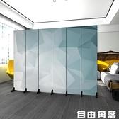 北歐簡約屏風隔斷墻臥室遮擋家用客廳餐廳折疊移動布藝經濟型折屏CY 自由角落