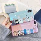 88柑仔店-- 韓國可愛狗狗貓咪爪子藍光蘋果7plus手機殼iphoneX/8/6S全包軟女
