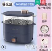 煮蛋器 小熊煮蛋器蒸蛋器家用小型蒸鍋自動斷電雙層定時多功能早餐機神器 阿薩布魯