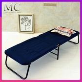 折疊床 MC加固折疊床單人午睡簡易陪護床辦公室午休床便攜行軍床